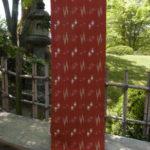 琉球絣 大城織物