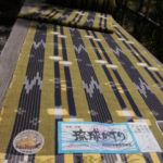 琉球絣 大城廣四朗 綿糸織